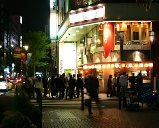 Yokohama Nightlife