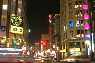 Fukuoka Bars