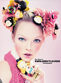 Gwen Stefani Fragrance