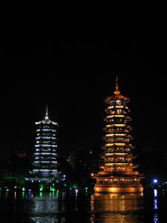Guilin Twin Pagodas Fir Lake