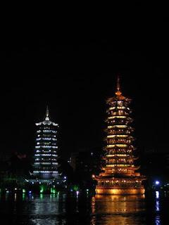 Guilin Twin Pagodas Fir Lake