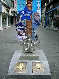 Chuncheon Myeongdong Winter Sonata