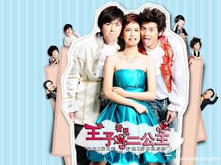 <br />Prince Princess2 Drama