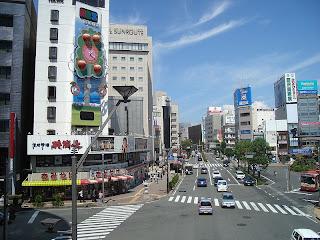 Nagano Downtown