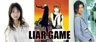 Liar Game Erika Toda