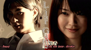 Liar Game Erika Toda