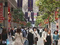 sendai ichibancho shopping arcade