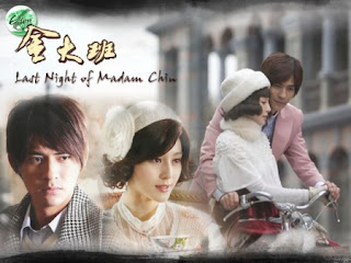 the last night of madam chin