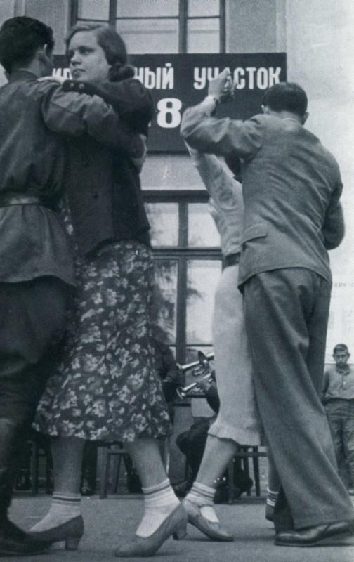 какое танго было попул¤рным после войны