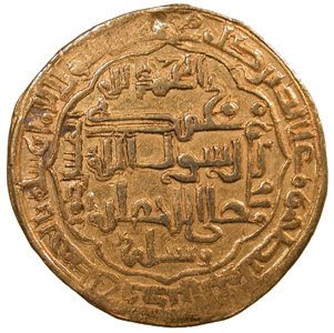 FIRST.IRAQI.DINAR.jpg