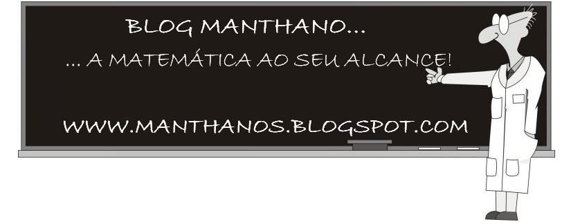 BLOG MANTHANO