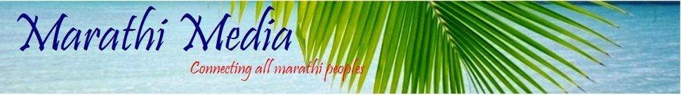 Marathi Media