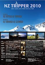 NZ TRIPPER 2010