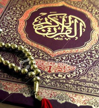 Tilawah Al-Quran bukan asing bagi masyarakat Islam di negara ini ...