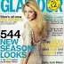 Blake Lively cover girl of Glamour Magazine - August 2009