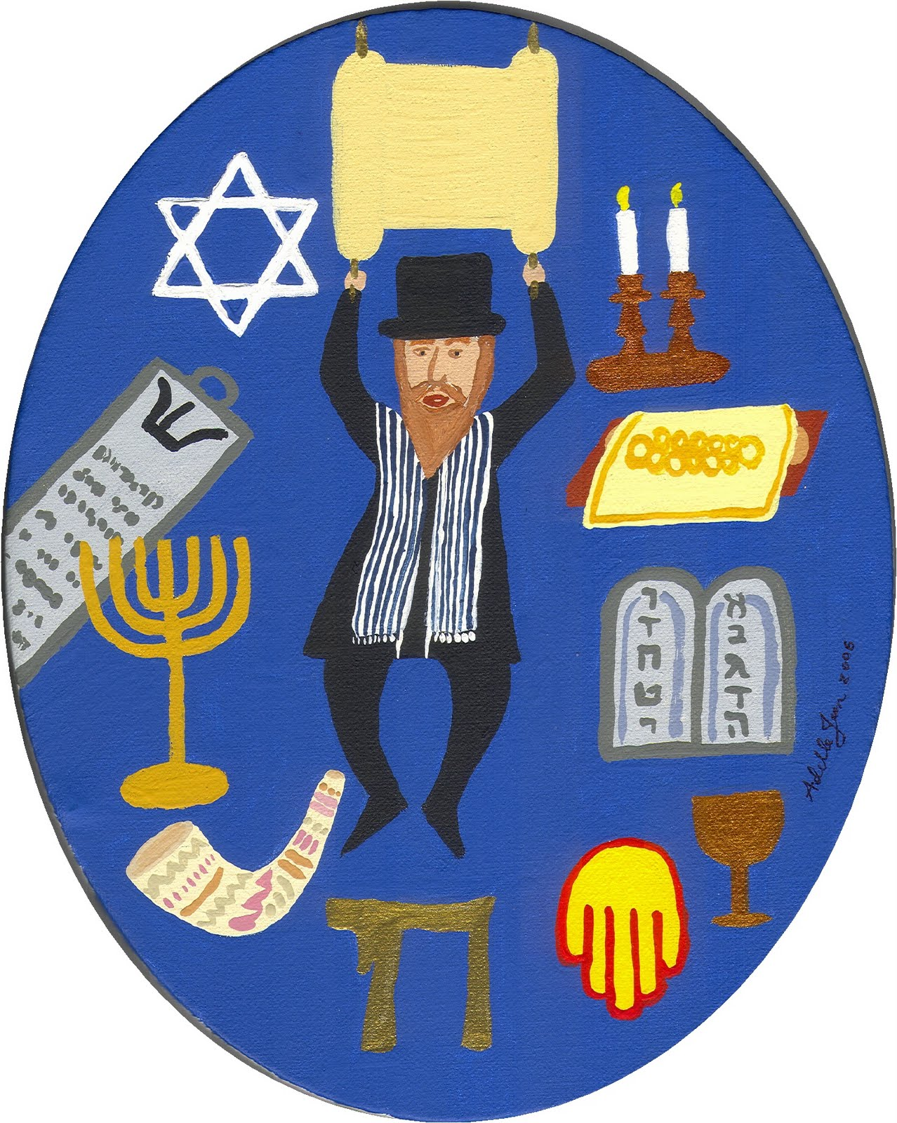 Israel Judaism Jewish Signs And Symbols