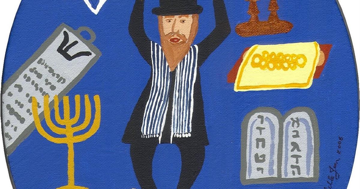 Israel Judaism Jewish Signs And Symbols