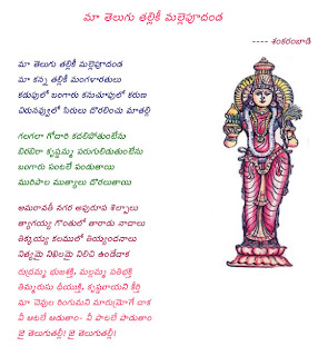 telugu vara mandi ugadi story of dasara telugu vara mandi mukkoti