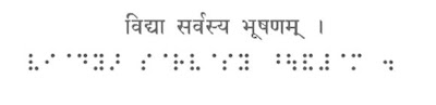 Hindi Braille