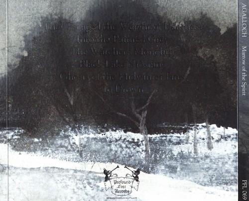 Marrow Of The Spirit. Album: Marrow of the Spirit