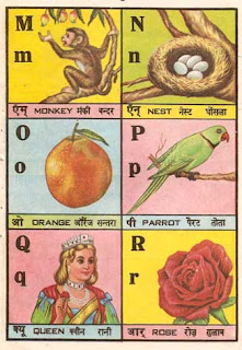 Indian English Primer