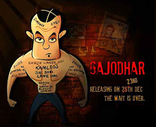 Gajodhar Poster