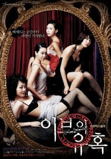 Seduction of Eve (2007) Ep 1