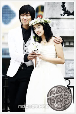 Goong special 1.5