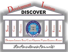 DISCOVER-NGO