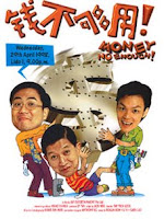 Money No Enough 2 movie dvd poster