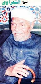 Syeikh Muhammad Mutawalli Al Sya\