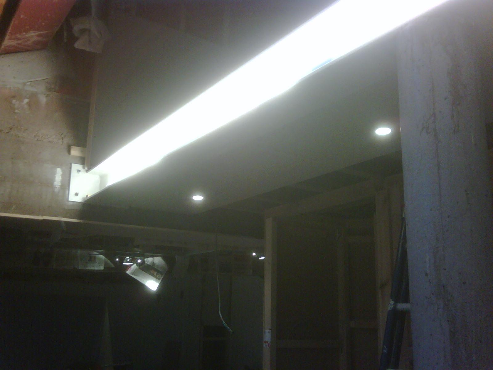 Neon Salle De Bain Ne Fonctionne Plus ~ Idées de Design D\'intérieur ...