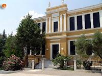 Λεονταρίδειος Σχολή Αλεξανδρούπολης