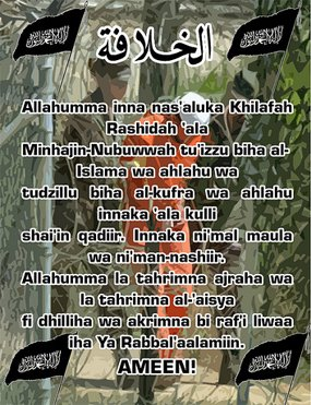 DOA KHILAFAH
