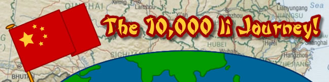 Action AL: 10,000 里 (li) Journey
