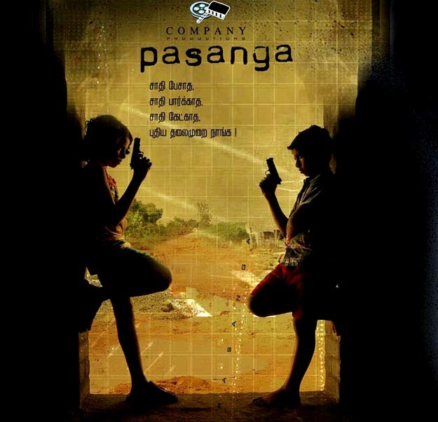 Pasanga | Tamil Song Lyrics - Latest Tamil Song Lyrics and ...