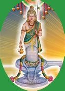 Rambhapuri Peetha