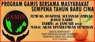 Program GAMIS Bersama Masyarakat