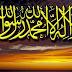 Urgensi Syahadat (2)