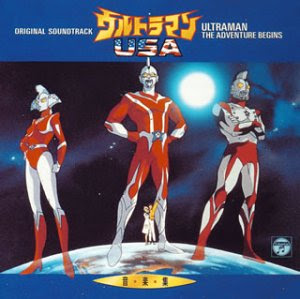 Henshin Grid: Ultraman Series: International Collaborations