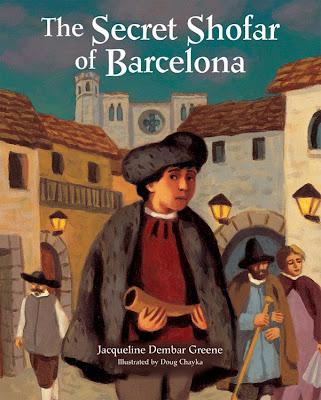 secret shofar of barcelona