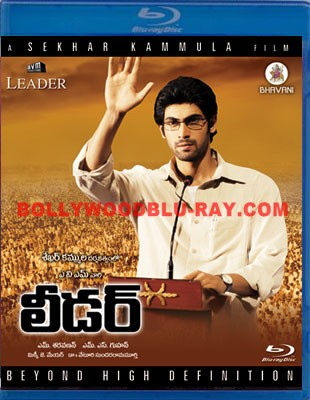 With Bhavani DVD (Sorted by Popularity Ascending)