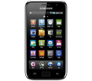 Samsung Galaxy Player YP-GB1 Android PMP pics
