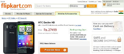 HTC Desire HD Smartphone India pre-order detils image