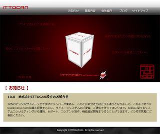 株式会社ITTOCANのホームページ