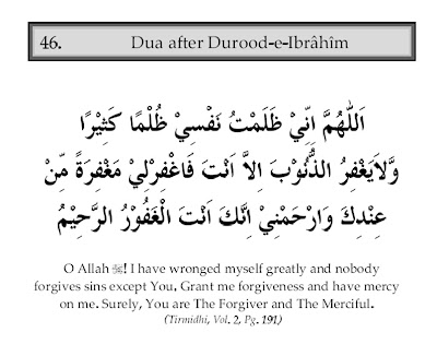 dua after durood-e-ibrahim with english translation