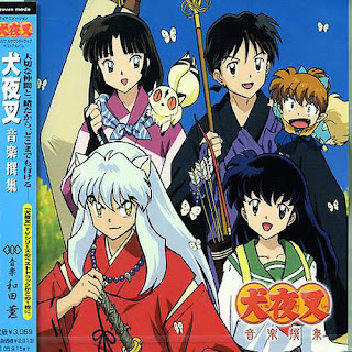 Inuyasha todos los endings latino dating 9