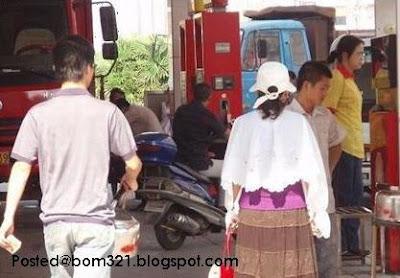 Stesen Minyak Paling Sempoi