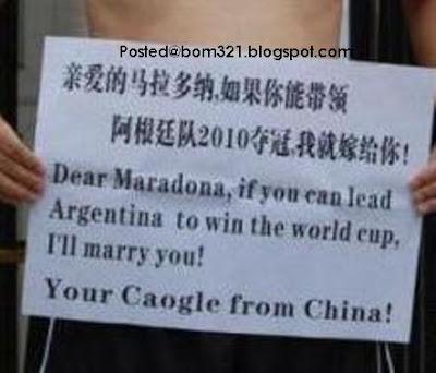 Janji Seorang Peminat Pasukan Argentina Kepada Maradona !