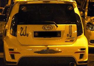 Sticker Kereta Myvi Yang Menyentuh Sensitiviti Agama ?